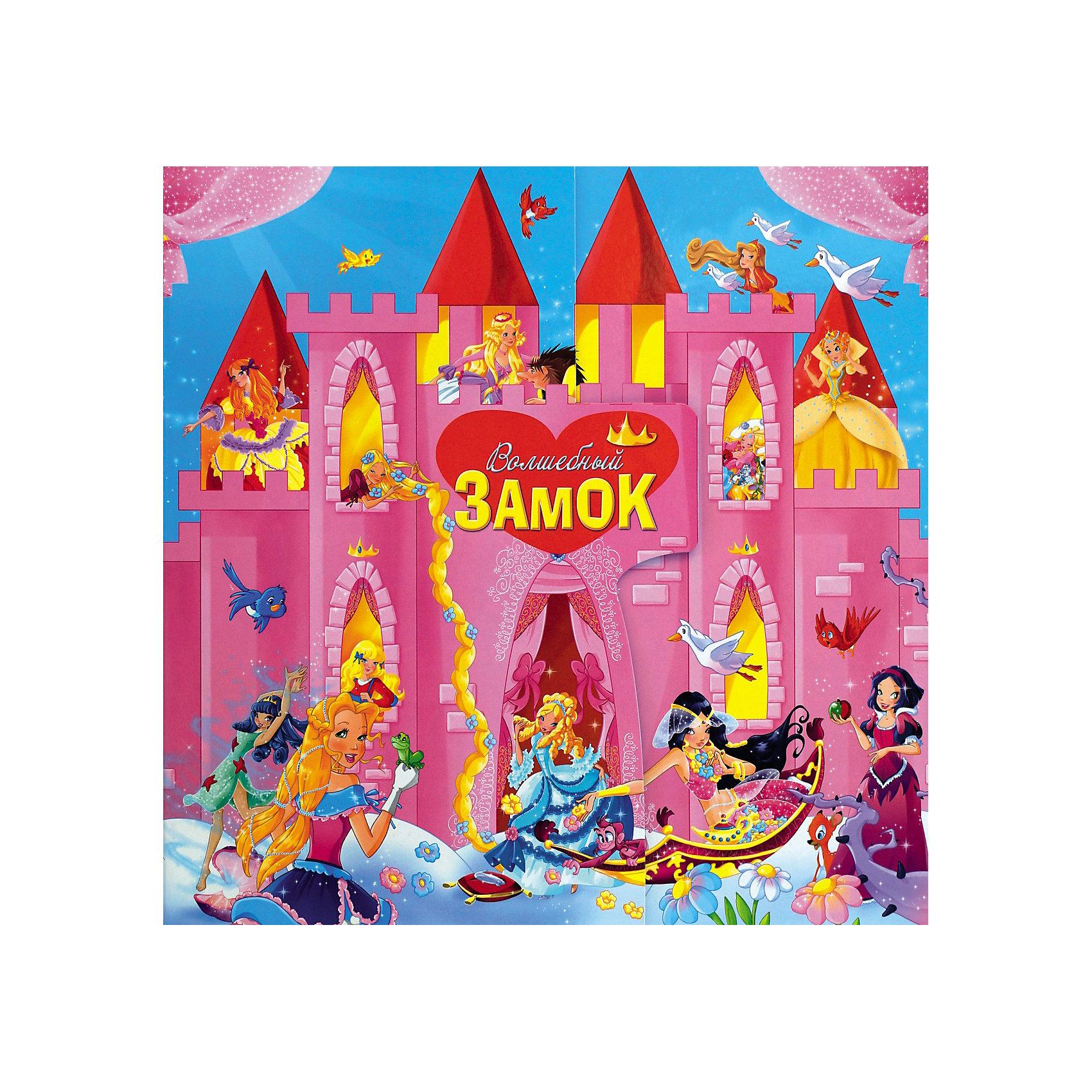Коллекция книг Волшебный замок (13 в 1)Подарочный набор для девочек из 13 мини-книжек с самыми любимыми сказками про прекрасных принцесс в красиво оформленной коробке в виде замка. Новая увлекательная история каждый день!&#13;<br>&#13;<br>Обложка: Картон <br>Формат: 425х425х20 <br>Объем: 12стр.<br><br>Ширина мм: 425<br>Глубина мм: 425<br>Высота мм: 20<br>Вес г: 1440<br>Возраст от месяцев: 24<br>Возраст до месяцев: 84<br>Пол: Женский<br>Возраст: Детский<br>SKU: 3375169