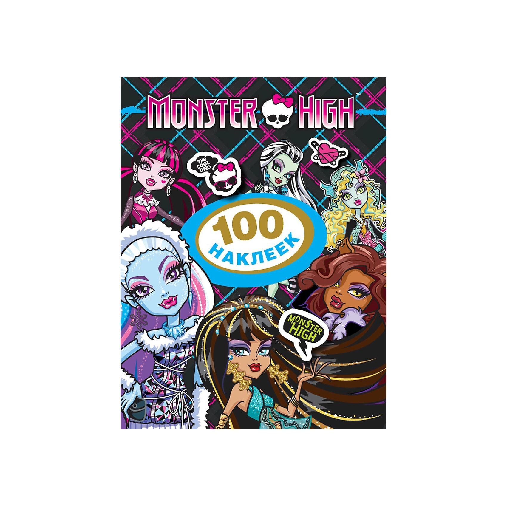 100 наклеек (Дракулаура), Monster HighМодные наряды, аксессуары, забавные вещички и любимые героини популярного мультипликационного сериала Monster High на страницах мини-альбомов наклеек. В одном альбомчике - целых 100 ярких наклеек! Укрась портретами персонажей комнату, тетради и игрушки! <br><br>Серия: 100 наклеек <br>Обложка: Мягкая <br>Формат: 150х2х200 <br>Объем: 8стр.<br><br>Ширина мм: 150<br>Глубина мм: 2<br>Высота мм: 200<br>Вес г: 30<br>Возраст от месяцев: 60<br>Возраст до месяцев: 144<br>Пол: Женский<br>Возраст: Детский<br>SKU: 3375171