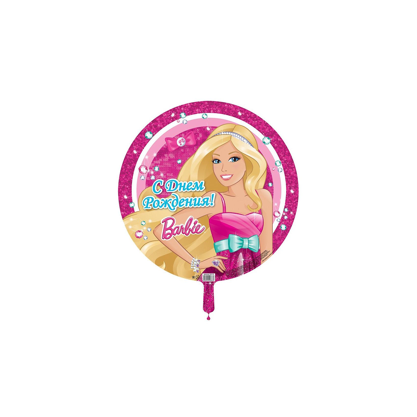 Шар надувной 18 С Днём рождения! BarbieBarbie<br>Шар фольгированный круглый.<br>Размер: 18/46см.<br>Двусторонняя печать. <br>При надувании используется гелий. <br>Серия: Barbie (Барби)<br>Внимание! Поставлется не надутым.<br><br>Ширина мм: 145<br>Глубина мм: 1<br>Высота мм: 205<br>Вес г: 10<br>Возраст от месяцев: 36<br>Возраст до месяцев: 120<br>Пол: Женский<br>Возраст: Детский<br>SKU: 3375206