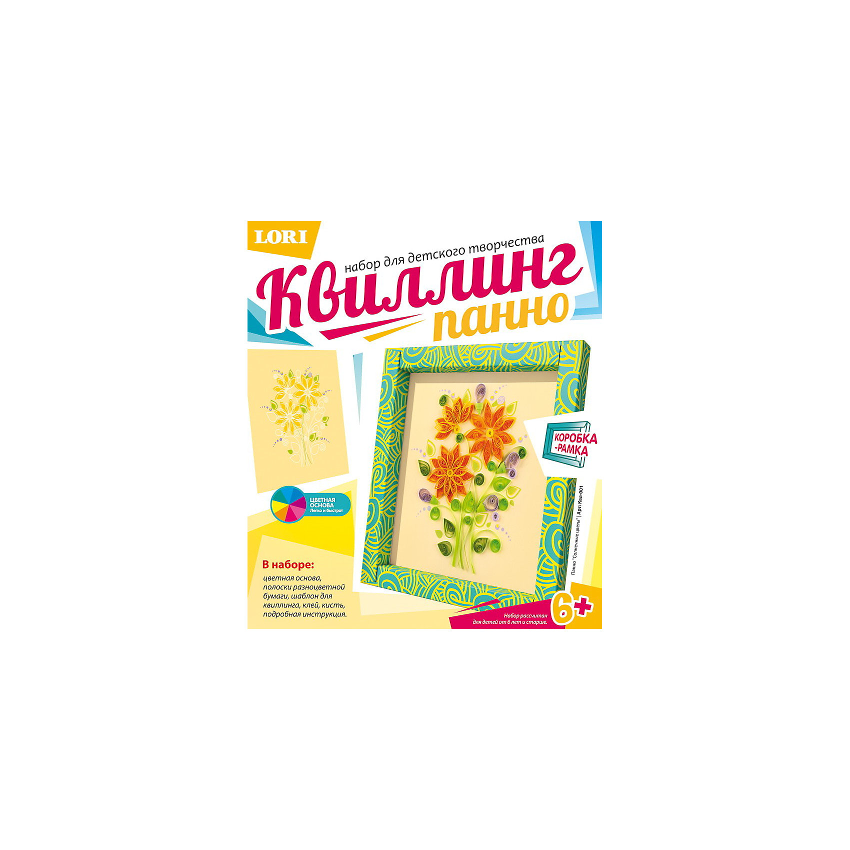 LORI Квиллинг-Панно Солнечные цветы, LORI живые цветы в вакууме купить в саратове