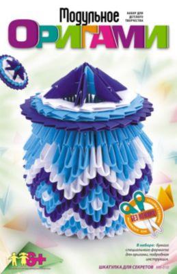 Модульное оригами Шкатулка для секретов , LORI