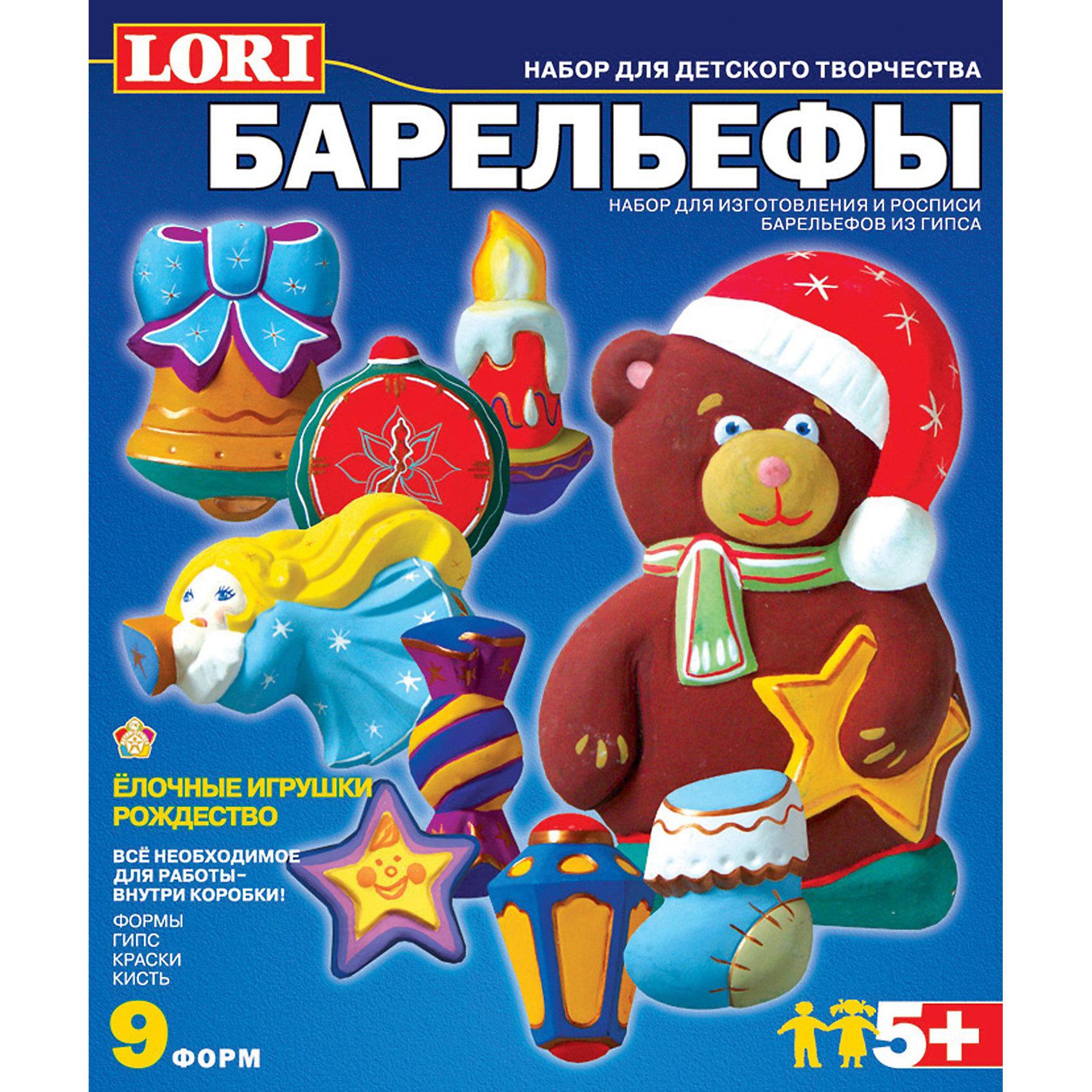 Набор для отливки Ёлочные игрушки. Рождество, LORIНабор для отливки Ёлочные игрушки. Рождество, LORI станет самым интересным занятием для Вашего малыша!<br>Готовое изделие – функциональная вещь.<br>Объемная фоторамка, фигурка на магните, подсвечник, тарелочка или красочная картинка могут стать украшением интерьера, подвеской, ёлочной игрушкой, эмблемой и послужить оригинальным подарком, сувениром.<br>Особое развивающее значение заключается в том, что процесс раскрашивания не предполагает точного копирования с образца на упаковке, ребенку можно и нужно применить фантазию и показать, каким он видит образ.<br>Творческий процесс такого рода позволяет снять стресс и усталость. Занятия с наборами этих серий положительно влияют на развитие образного мышления, эстетического восприятия и формирование художественного вкуса.<br><br>Дополнительная информация:<br><br>Размер: 220х185х50 мм.<br><br>Вес: 437 г.<br><br>Станет прекрасным развивающим подарком Вашему малышу!<br>Легко купить в нашем интернет-магазине!<br><br>Ширина мм: 220<br>Глубина мм: 185<br>Высота мм: 50<br>Вес г: 437<br>Возраст от месяцев: 60<br>Возраст до месяцев: 144<br>Пол: Унисекс<br>Возраст: Детский<br>SKU: 3376815