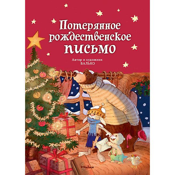 Потерянное рождественское письмо, ВалькоНовогодние книги<br>Потерянное рождественское письмо .<br>Вы ещё не знакомы с Зайцем-рыцарем и Медведем-лакомкой? Тогда вам непременно нужно познакомиться! Скучно с ними точно не будет! С Зайцем и Медведем постоянно что-нибудь случается. Захватывающие приключения ждут друзей на каждом шагу. Недаром они живут в Волшебном лесу!<br><br>Отзывчивые и смелые герои всегда готовы прийти на помощь.<br><br>Дополнительная информация:<br><br>серия: Новый Год<br>Формат: 165х235 мм .<br>Переплет: переплет.<br>Объем: 56 стр.<br><br>Станет прекрасным подарком к волшебному празднику!<br>Легко приобрести в нашем интернет-магазине!<br>Ширина мм: 255; Глубина мм: 200; Высота мм: 25; Вес г: 226; Возраст от месяцев: 36; Возраст до месяцев: 84; Пол: Унисекс; Возраст: Детский; SKU: 3379307;