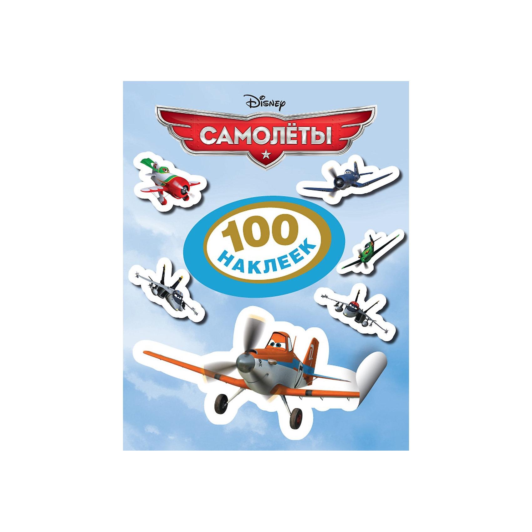 Самолеты, 100 наклеек, Planes