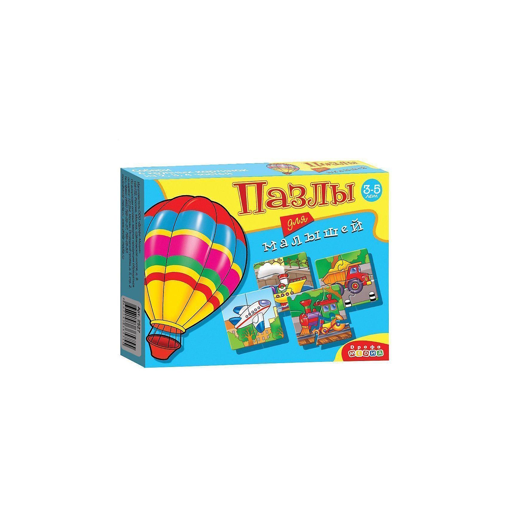 Пазлы для малышей (2527), Дрофа-МедиаПазлы для малышей<br>Пазл для малышей 2527 прекрасно подходит для первого знакомства малыша с мозаикой, способствует формированию навыка соединения целого изображения из двух, трёх и четырех элементов. В игре набор из шести персонажей (самолет, воздушный шар, два парохода, поезд и грузовик), состоящих из крупных деталей, которые соединяются с помощью пазлового замка. Игры этой серии помогают в развитии зрительного восприятия, мелкой моторики и координации движений рук, наглядно-образного мышления, памяти и внимания.<br><br>Дополнительная информация:<br><br>- материал: картон<br>- количество картинок: 6 шт -  (из 2-х, 3-х, 4-х частей)<br>- размер упаковки: 17х13х3  см<br>- масса: 82 г<br><br>Пазлы для малышей (2527), Дрофа-Медиа можно купить в нашем магазине.<br><br>Ширина мм: 170<br>Глубина мм: 130<br>Высота мм: 30<br>Вес г: 100<br>Возраст от месяцев: 36<br>Возраст до месяцев: 84<br>Пол: Унисекс<br>Возраст: Детский<br>SKU: 3381968