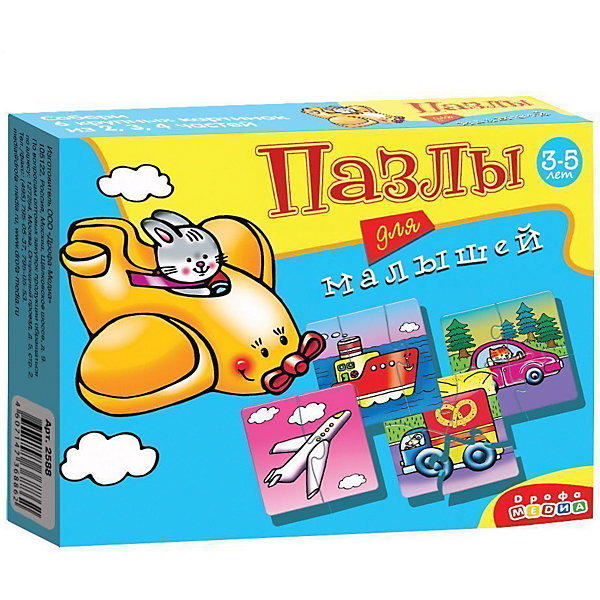 Пазлы для малышей, Дрофа-МедиаПазлы для малышей<br>Пазл для малышей прекрасно подходит для первого знакомства малыша с мозаикой, способствует формированию навыка соединения целого изображения из двух, трёх и четырех элементов. В игре набор из шести изображений  (самолет, автомобиль, грузовик, пароход), состоящих из крупных деталей, которые соединяются с помощью пазлового замка. Игры этой серии помогают в развитии зрительного восприятия, мелкой моторики и координации движений рук, наглядно-образного мышления, памяти и внимания.<br><br>Дополнительная информация:<br><br>- материал: картон<br>- количество картинок: 6 шт -  (из 2-х, 3-х, 4-х частей)<br>- размер упаковки: 17х13х3  см<br>- масса: 94 г<br><br>Пазлы для малышей (2588), Дрофа-Медиа можно купить в нашем магазине.<br>Ширина мм: 170; Глубина мм: 130; Высота мм: 30; Вес г: 105; Возраст от месяцев: 36; Возраст до месяцев: 84; Пол: Унисекс; Возраст: Детский; SKU: 3381974;