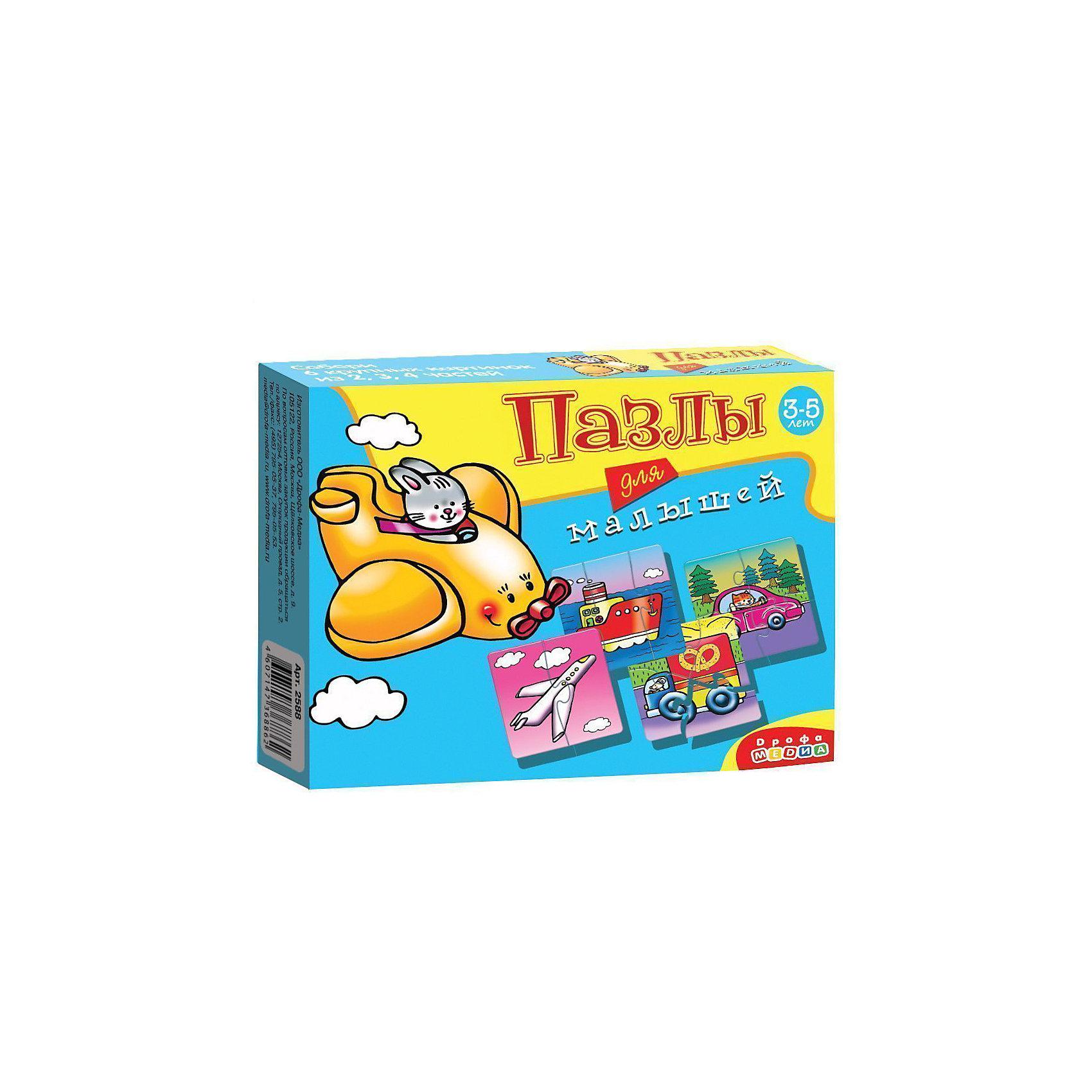 Пазлы для малышей, Дрофа-МедиаПазлы для малышей<br>Пазл для малышей прекрасно подходит для первого знакомства малыша с мозаикой, способствует формированию навыка соединения целого изображения из двух, трёх и четырех элементов. В игре набор из шести изображений  (самолет, автомобиль, грузовик, пароход), состоящих из крупных деталей, которые соединяются с помощью пазлового замка. Игры этой серии помогают в развитии зрительного восприятия, мелкой моторики и координации движений рук, наглядно-образного мышления, памяти и внимания.<br><br>Дополнительная информация:<br><br>- материал: картон<br>- количество картинок: 6 шт -  (из 2-х, 3-х, 4-х частей)<br>- размер упаковки: 17х13х3  см<br>- масса: 94 г<br><br>Пазлы для малышей (2588), Дрофа-Медиа можно купить в нашем магазине.<br><br>Ширина мм: 170<br>Глубина мм: 130<br>Высота мм: 30<br>Вес г: 105<br>Возраст от месяцев: 36<br>Возраст до месяцев: 84<br>Пол: Унисекс<br>Возраст: Детский<br>SKU: 3381974