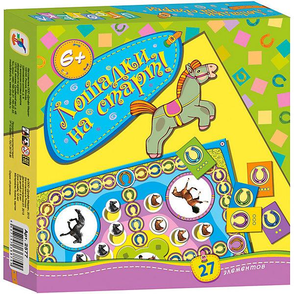 Игротека Лошадки, на старт!, Дрофа-МедиаКниги для развития мышления<br>Игра состоит из игрового поля, по которому лошадкам предстоит бегать, описывая полный круг, центральной фигурной карточки с изображением жокея, к которой на игровом поле ведут 4 дорожки, 16 маленьких кружочков - жетонов с изображениями голов лошадок (диаметром 2 см) и 6 карточек с подковами и звездочками. Поле собирается из 4 угловых элементов и элемента с изображением жокея по принципу пазла. <br>Перед началом игры каждый выбирает, за какую лошадку он будет играть, и берет себе 4 одинаковых жетона с изображением этой лошадки. Задача игроков - первым вывести своих лошадок со стартовой позиции, провести их по кругу и выстроить в ряд на дорожку, ведущую к жокею. Игроки ходят по очереди по договоренности, а как именно будет перемещается лошадка - зависит от карточек с изображением подков. <br>В инструкции предложены еще 3 другие разновидности игры, помимо основного, отличаются они только частичным изменением правил в особых случаях расположения жетонов на игровом поле.<br>Игротека Лошадки, на старт  развивает внимание, наблюдательность, учит анализировать ситуацию, логически мыслить, находить лучший вариант хода из нескольких возможных. <br><br>Дополнительная информация: <br><br>- Количество элементов: 27<br>- Количество игроков: 2-4<br>- Материал: бумага, картон<br>- Масса: 156 г<br>- Размеры: 200x190x28 мм<br><br>Игротеку Лошадки, на старт!, Дрофа-Медиа можно купить в нашем магазине.<br>Ширина мм: 190; Глубина мм: 200; Высота мм: 30; Вес г: 160; Возраст от месяцев: 72; Возраст до месяцев: 84; Пол: Унисекс; Возраст: Детский; SKU: 3381980;