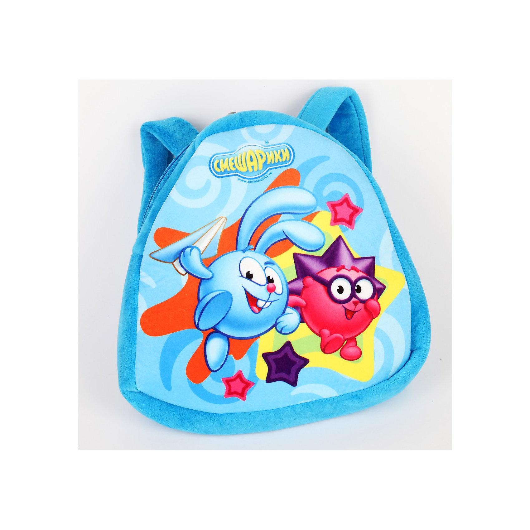 Мягкий рюкзак голубой, 30 см, Смешарики, МУЛЬТИ-ПУЛЬТИ