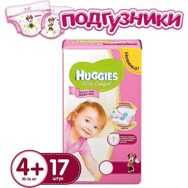 Подгузники Huggies Ultra Comfort 4+ для девочек, 10-16 кг, 17 шт.Подгузники классические<br>С первых дней жизни мальчики и девочки такие разные.<br><br>Новые подгузники Huggies Ultra Comfort созданы специально для мальчиков и специально для девочек. Для лучшего впитывания распределяющий слой в этих подгузниках расположен там, где это нужнее всего: по центру для девочек и выше для мальчиков. Huggies Ultra Comfort изготовлены из мягких материалов с микропорами, которые позволяют коже «дышать». Специальные тянущиеся застежки с закругленными краями надежно фиксируют подгузник, а широкий суперэластичный поясок позволяет малышам свободно двигаться.<br><br>Ключевые преимущества новых Huggies Ultra Comfort:<br><br>- Широкий суперэластичный поясок помогает надежно фиксировать подгузник по спинке малыша и защищать кожу от натирания<br>- Анатомическая форма. Изогнутые резиночки повторяют анатомическую форму подгузника, помогая защитить от натирания между ножками <br>- Ультра мягкий внутренний слой по всей длине подгузника оберегает кожу малыша.<br>- Специально разработанный слой Dry Touch впитывает за секунды и помогает запереть влагу внутри.<br>- Яркие эксклюзивные подгузники c дизайном от Disney подчеркивают индивидуальность маленьких модников и модниц.<br><br>Huggies Ultra Comfort для мальчиков и для девочек — потому что они такие разные.<br><br>Дополнительная информация:<br><br>Для девочек.<br>Размер: 4+, для малышей от 10 до 16 кг.<br>В упаковке: 17 шт.<br><br>Подгузники Huggies Ultra Comfort для девочек (4+) 10-16 кг, 17 шт. можно купить в нашем интернет-магазине.<br><br>Ширина мм: 220<br>Глубина мм: 170<br>Высота мм: 107<br>Вес г: 663<br>Возраст от месяцев: 6<br>Возраст до месяцев: 24<br>Пол: Женский<br>Возраст: Детский<br>SKU: 3389822