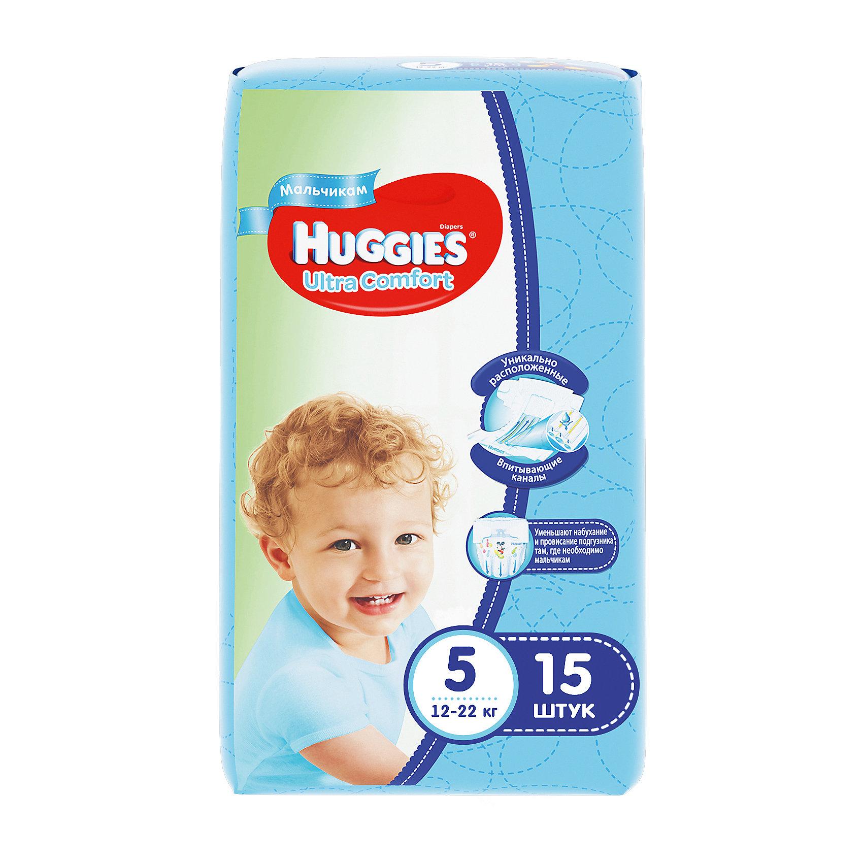 Подгузники Huggies Ultra Comfort для мальчиков (5) 12-22 кг, 15 шт. (HUGGIES)