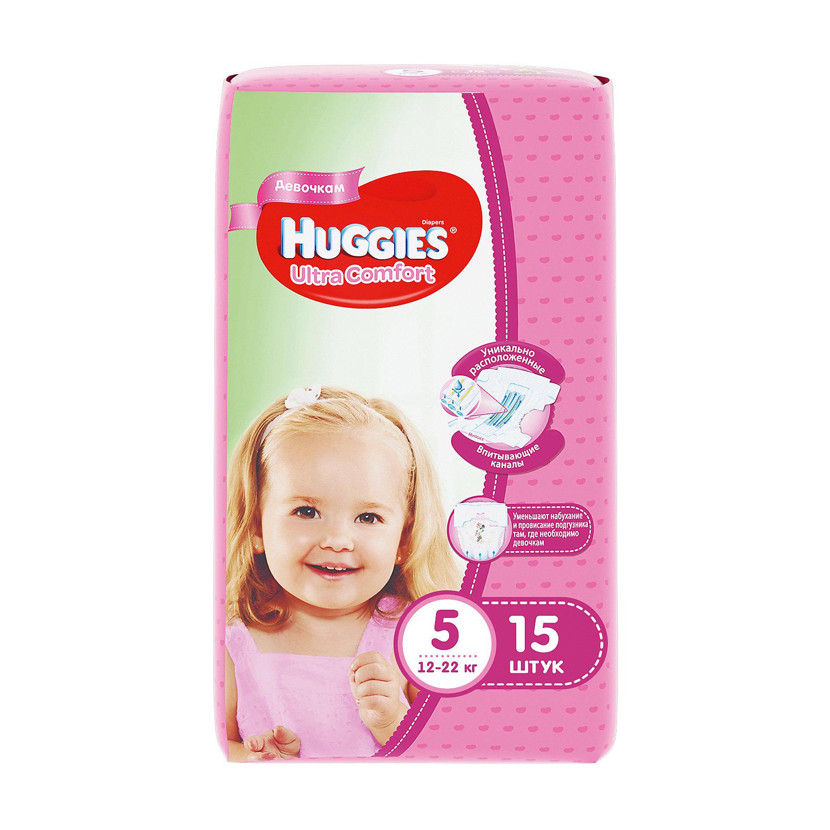 ���������� Huggies Ultra Comfort ��� ������� (5) 12-22 ��, 15 ��. (HUGGIES)
