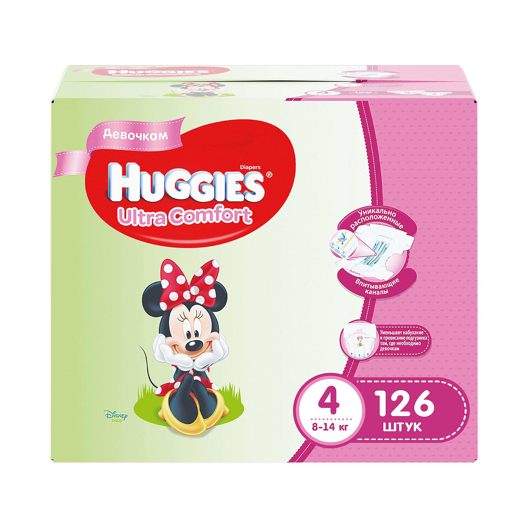 HUGGIES Подгузники Huggies Ultra Comfort для девочек Disney Box (4) 8-14 кг, 126 шт. (42х3) huggies подгузники ultra comfort для девочек 4 8 14 кг 19шт huggies