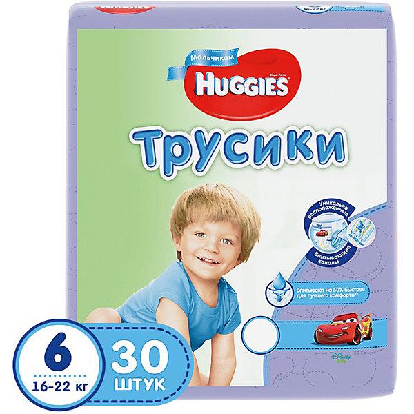 Трусики-подгузники Huggies 6 Jumbo Pack для мальчиков , 16-22 кг, 30 шт.Трусики-подгузники<br>Встречайте новинку! Huggies трусики-подгузники для девочек и для мальчиков.<br><br>Легко снимаются. Легко надеваются. Великолепно сидят. Взрослея, ребенок становится более активным и непоседливым. Каждый раз процесс смены подгузника становится более трудным и менее приятным для него. Открытый подгузник быстрее обвисает, становится скомканным и сползает вниз, стесняя движение. Малыши ведь так не любят, когда что-то отвлекает их от любимого занятия.<br><br>С самого рождения родители окружают своего ребенка теплом и любовью, стараясь подчеркнуть мальчик у них или девочка. Расширение ассортимента товаров для мальчиков и для девочек — естественное стремление производителя помочь родителям в заботе за их малышом.<br><br>Надежное впитывание. Специальное расположение впитывающего слоя для мальчиков и для девочек. Дизайн как у настоящих трусиков.<br><br>Дополнительная информация:<br><br>- Для мальчиков.<br>- Размер: 6, 16-22 кг.<br>- В упаковке: 30 шт.<br>- Дизайн: Тачки (Cars)<br><br>ВНИМАНИЕ!!! Товар представлен в различных дизайнах упаковки, при этом  качество самого товара не отличается. К сожалению, заранее выбрать определенный вариант нельзя.<br><br>Трусики-подгузники Huggies 6 для мальчиков Jumbo Pack 16-22 кг, 30 шт. можно купить в нашем интернет-магазине.<br>Ширина мм: 250; Глубина мм: 275; Высота мм: 125; Вес г: 1350; Возраст от месяцев: 24; Возраст до месяцев: 84; Пол: Мужской; Возраст: Детский; SKU: 3389833;