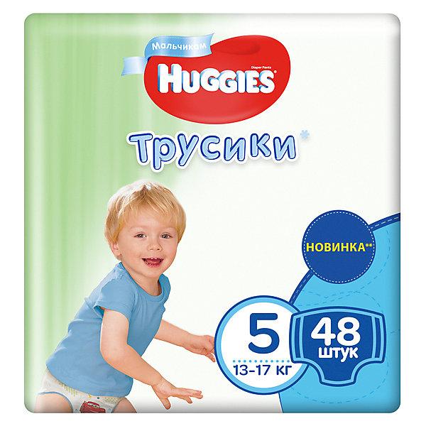 Купить Трусики-подгузники Huggies 5 Mega Pack для мальчиков, 13-17 кг, 48 шт., Россия, Мужской
