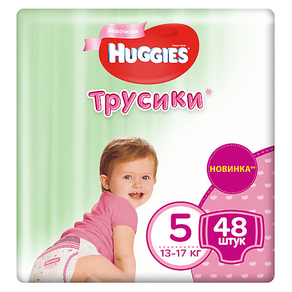Трусики-подгузники Huggies 5 Mega Pack для девочек, 13-17 кг, 48 шт.Трусики-подгузники<br>Характеристики:<br><br>• трусики-подгузники для девочек;<br>• размер 5/XL;<br>• вес ребенка: 13-17 кг;<br>• количество в упаковке: 48 шт.<br><br>Преимущества:<br><br>• трусики-подгузники впитывают на 50% быстрее для лучшего комфорта;<br>• уникально расположенные впитывающие каналы уменьшают набухание подгузника;<br>• впитывающий слой для девочек расположен ближе к центру;<br>• слой DryTouch впитывает за секунды и помогает запереть влагу внутри; <br>• материалы с микропорами позволяют коже дышать;<br>• мягкие, тянущиеся в разные стороны поясок и широкие боковинки;<br>• эластичные манжеты вокруг ножек для великолепного прилегания и комфорта в движении;<br>• 2 замечательных дизайна Дисней в каждой упаковке.<br><br>Трусики-подгузники Хаггис содержат материалы с видимыми воздухопроницаемыми микропорами в виде отверстий. Легко избавиться от использованных трусиков: расстегните, сверните, закрепите застежками на боковинах.<br><br>Трусики-подгузники Huggies 5/XL, 13-17 кг, 48 шт. можно купить в нашем интернет-магазине.<br>Ширина мм: 496; Глубина мм: 220; Высота мм: 125; Вес г: 1925; Возраст от месяцев: 6; Возраст до месяцев: 24; Пол: Женский; Возраст: Детский; SKU: 3389836;