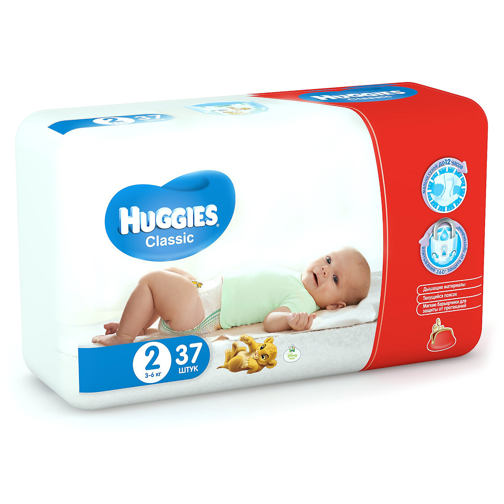 HUGGIES Подгузники Huggies Classic (2) Econom Pack 3-6 кг, 37 шт. 2 3 4or 3brs new pull pack of 2