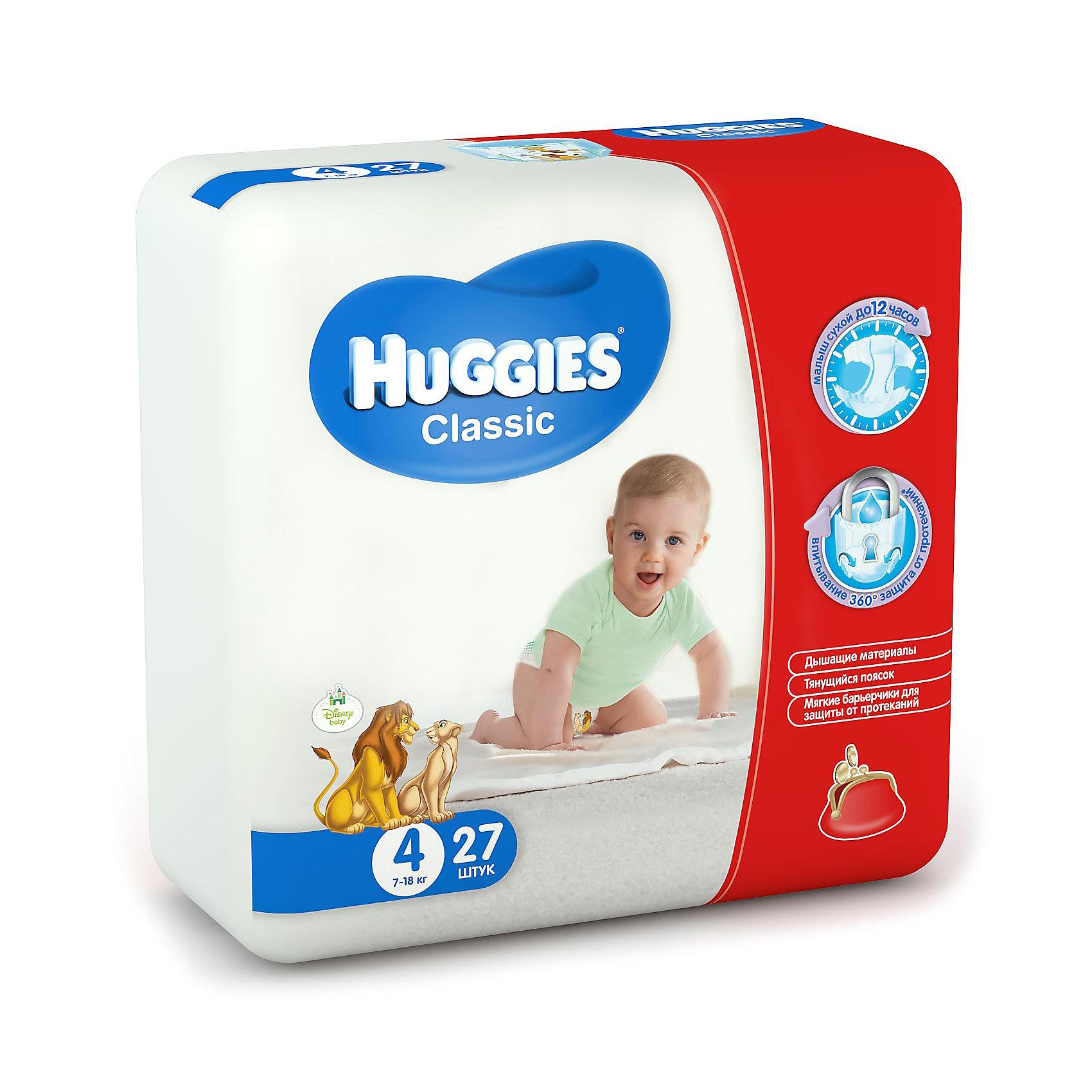 Подгузники Huggies Classic (4) Econom Pack 7-18 кг, 27 шт.HUGGIES Classic с технологией защиты от протекания 360° впитывают до 12 часов!<br><br>Подгузники HUGGIES Classic, сделанные из мягких дышащих материалов, заботятся о комфорте Вашего малыша. Специальный блок-гель в подгузниках запирает влагу на замок до 12 часов, сохраняя кожу малыша сухой, а технология 360° - мягкие эластичные барьерчики и тянущийся поясок помогают предотвратить протекания вокруг ножек и по спинке.<br><br>Вашему малышу в подгузниках HUGGIES Classic будет сухо и комфортно!<br><br>Дополнительная информация:<br><br>Размер: 4, 7-18 кг.<br>В упаковке: 27 шт.<br><br>Подгузники Huggies Classic (4) Econom Pack 7-18 кг, 27 шт. можно купить в нашем интернет-магазине.<br><br>Ширина мм: 215<br>Глубина мм: 222<br>Высота мм: 108<br>Вес г: 847<br>Возраст от месяцев: 6<br>Возраст до месяцев: 36<br>Пол: Унисекс<br>Возраст: Детский<br>SKU: 3389839