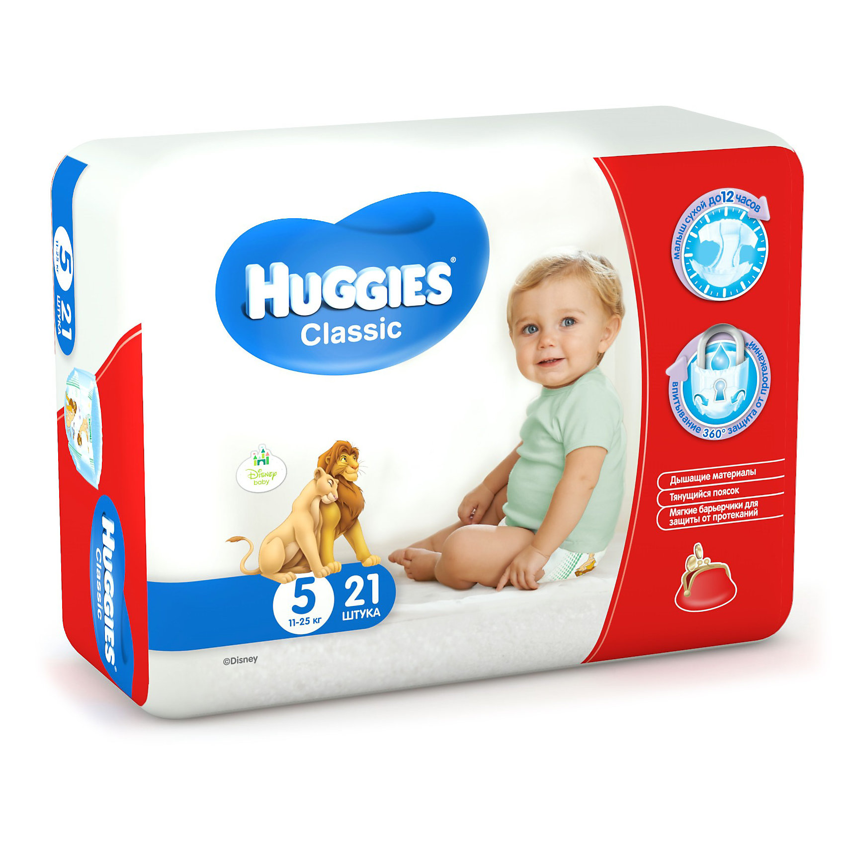 Подгузники Huggies Classic (5) Econom Pack 11-25 кг, 21 шт.Подгузники 5-12 кг.<br>HUGGIES Classic с технологией защиты от протекания 360° впитывают до 12 часов!<br><br>Подгузники HUGGIES Classic, сделанные из мягких дышащих материалов, заботятся о комфорте Вашего малыша. Специальный блок-гель в подгузниках запирает влагу на замок до 12 часов, сохраняя кожу малыша сухой, а технология 360° - мягкие эластичные барьерчики и тянущийся поясок помогают предотвратить протекания вокруг ножек и по спинке.<br><br>Вашему малышу в подгузниках HUGGIES Classic будет сухо и комфортно!<br><br>Дополнительная информация:<br><br>Размер: 5, 11-25 кг.<br>В упаковке: 21 шт.<br><br>Подгузники Huggies Classic (5) Econom Pack 11-25 кг, 21 шт. можно купить в нашем интернет-магазине.<br><br>Ширина мм: 396<br>Глубина мм: 237<br>Высота мм: 324<br>Вес г: 766<br>Возраст от месяцев: 12<br>Возраст до месяцев: 84<br>Пол: Унисекс<br>Возраст: Детский<br>SKU: 3389840