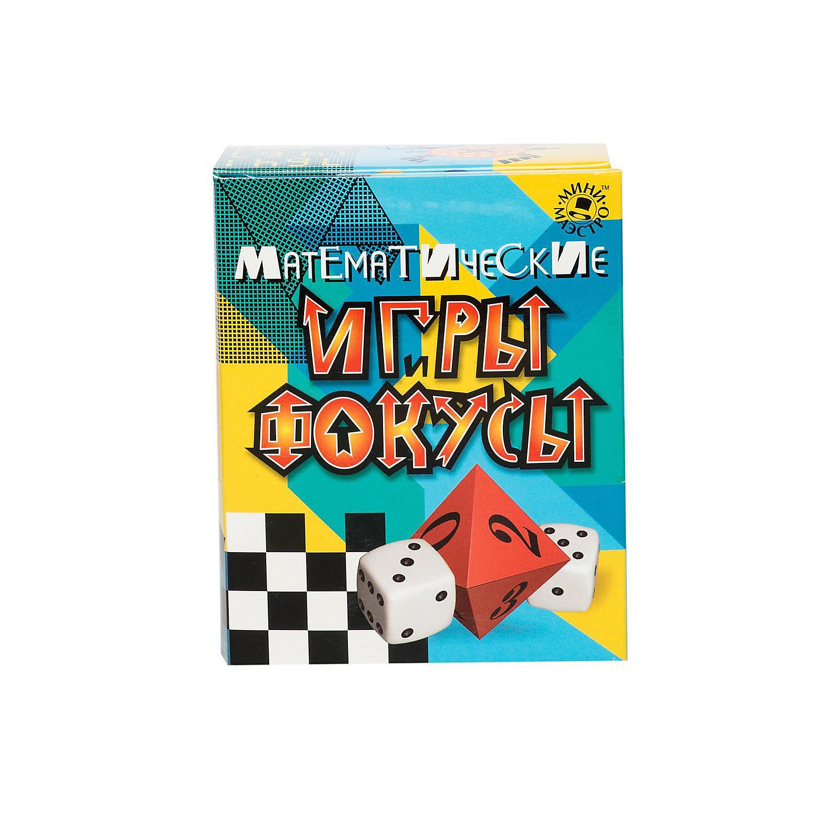 Набор Математические игры и фокусыМатематические игры и фокусы - самые честные в мире. Математики очень любят их и никогда не жульничают, зачем? Здесь все навиду, и ты начинаешь понимать, что математика-это веселая и волшебная наука! Конечно без элементарных  знаний по математике  не обойтись, но у кого их нет? Даже у черепахи они есть…<br><br>В наборе:<br>- 48-страничная книга-инструкция с цветными иллюстрациями<br>- большие и маленькие пазлы<br>- 14 двухсторонних шашек<br>- 3 игральных кубика<br>- 15 деревянных палочек<br>- 1 металлическая головоломка<br><br>Ширина мм: 95<br>Глубина мм: 52<br>Высота мм: 120<br>Вес г: 300<br>Возраст от месяцев: 72<br>Возраст до месяцев: 144<br>Пол: Мужской<br>Возраст: Детский<br>SKU: 3392047
