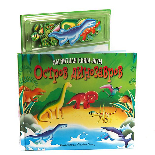 Остров динозавров, Магнитные книжкиПервые книги малыша<br>Плыви по лагуне к острову динозавров, чтобы узнать, чем сегодня занимаются его обитатели! Подбери красочные магниты с изображением динозавров к описаниям на каждой странице, затем исследуй доисторический пейзаж, изображенный в конце книги.<br>Книга 10 страниц.<br>20 магнитных картинок<br>Ширина мм: 205; Глубина мм: 10; Высота мм: 240; Вес г: 400; Возраст от месяцев: 36; Возраст до месяцев: 72; Пол: Мужской; Возраст: Детский; SKU: 3392051;