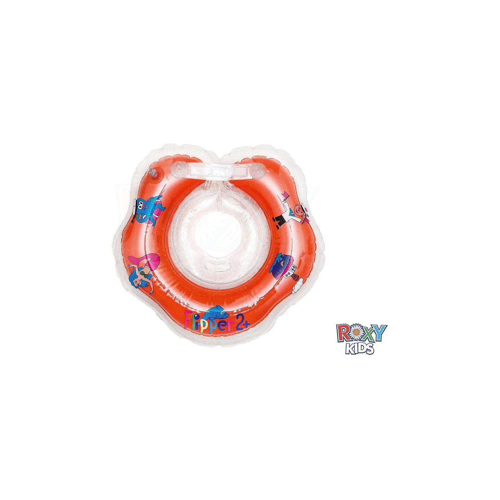 Roxy-Kids Надувной круг на шею Flipper 2+  для купания малышей, Roxy-Kids roxi kids fl002 круг на шею для купания малышей
