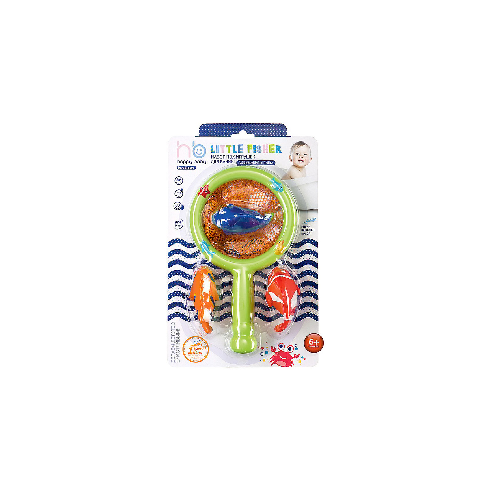 "Набор ПВХ-игрушек для ванной ""Веселая рыбалка"" LITTLE FISHER Happy Baby от myToys"