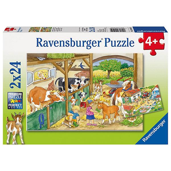 Пазл «День на ферме», 2х24 деталей, RavensburgerПазлы для малышей<br>Пазл День на ферме способствует развитию памяти, моторики рук, усидчивости и сообразительности ребёнка. Воссоздавая картинку, малыш легко запомнит животных, изображенных на ней, а так же познакомится с работой на ферме. Собирать пазл будет легко, ведь все детали изготовлены из прочного материала, который не будет расклеиваться при использовании. Также изделие безопасно для ребёнка, так как изготовлено из экологического сырья. Ваш ребёнок будет рад такому подарку! <br><br><br>В товар входит:<br>-24 деталей<br><br>Дополнительная информация:<br>-Размер картинки – 26*18 см <br>-Размер упаковки – 28*19*4 см<br>-Возраст: от 4 лет<br>-Для мальчиков и девочек<br>-Состав: картон, бумага<br>-Бренд: Ravensburger (Равенсбургер)<br>-Страна обладатель бренда: Германия<br><br>Ширина мм: 278<br>Глубина мм: 190<br>Высота мм: 38<br>Вес г: 279<br>Возраст от месяцев: 48<br>Возраст до месяцев: 72<br>Пол: Унисекс<br>Возраст: Детский<br>Количество деталей: 24<br>SKU: 3412904