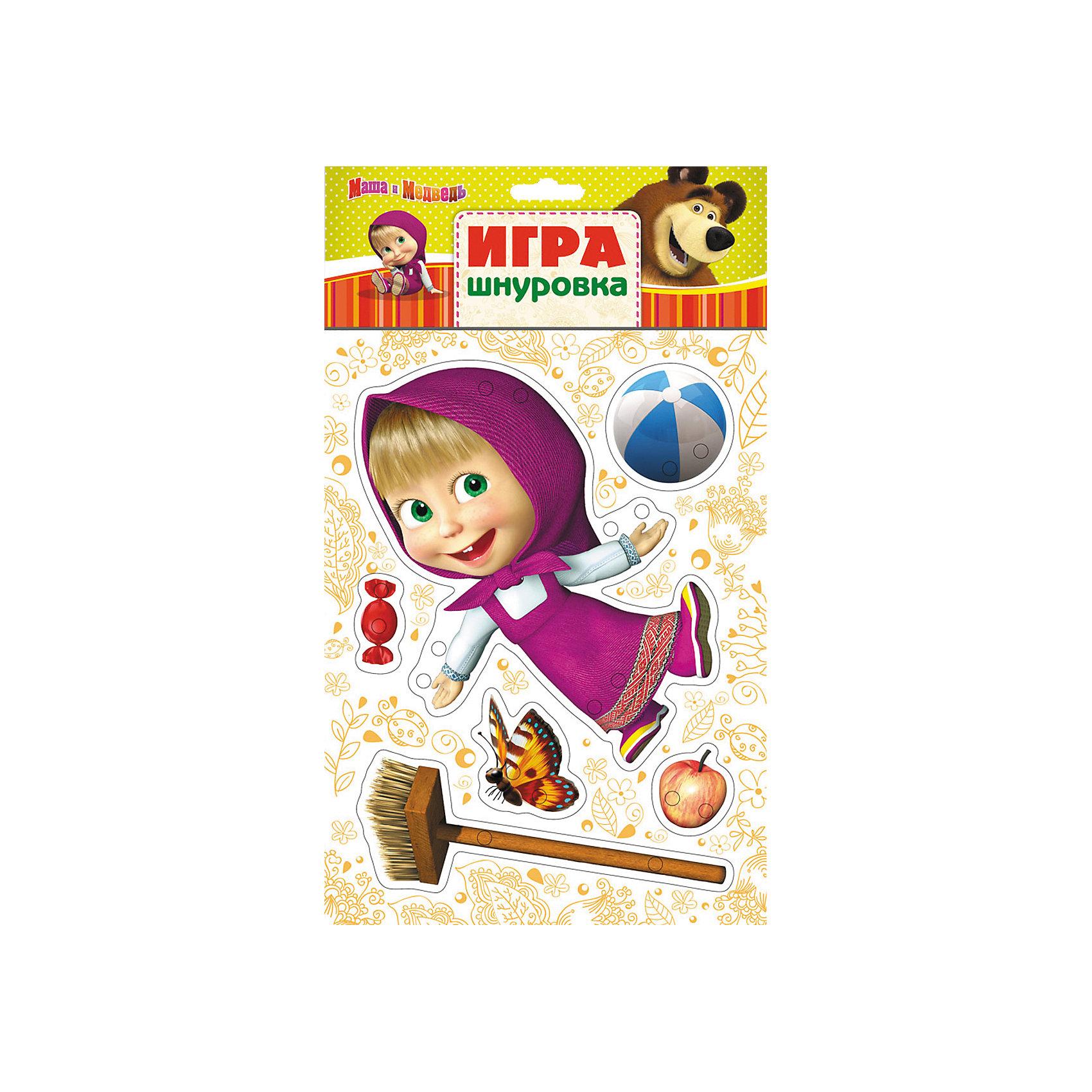 Шнуровка Маша, Маша и МедведьШнуровки<br>Характеристики товара:<br><br>- цвет: разноцветный;<br>- материал: картон;<br>- количество страниц: 1;<br>- формат: 29,0 x 17,0 см;<br>- возраст: 3+.<br><br>Развивающие игры и книги – неотъемлемая часть здорового детства малыша. Улучшить мелкую моторику помогают занятия с мелкими деталями. Игра – шнуровка – безусловный лидер в данной области. На плотном картоне есть отверстия, сквозь которые нужно продет шнурок и создать свою неповторимую модель. Главная тема игрушки – герои популярного детского мультфильма. Все материалы, использованные при производстве издания, соответствуют всем стандартам качества и безопасности. <br><br>Издание Шнуровка Маша, Маша и Медведь от компании Росмэн можно приобрести в нашем интернет-магазине.<br><br>Ширина мм: 285<br>Глубина мм: 170<br>Высота мм: 2<br>Вес г: 60<br>Возраст от месяцев: 24<br>Возраст до месяцев: 36<br>Пол: Унисекс<br>Возраст: Детский<br>SKU: 3434605