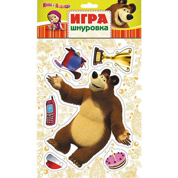 Шнуровка Миша, Маша и МедведьШнуровки<br>Характеристики товара:<br><br>- цвет: разноцветный;<br>- материал: картон;<br>- количество страниц: 1;<br>- формат: 29,0 x 17,0 см;<br>- возраст: 3+.<br><br>Развивающие игры и книги – неотъемлемая часть здорового детства малыша. Улучшить мелкую моторику помогают занятия с мелкими деталями. Игра – шнуровка – безусловный лидер в данной области. На плотном картоне есть отверстия, сквозь которые нужно продет шнурок и создать свою неповторимую модель. Главная тема игрушки – герои популярного детского мультфильма. Все материалы, использованные при производстве издания, соответствуют всем стандартам качества и безопасности. <br><br>Издание Шнуровка Миша, Маша и Медведь от компании Росмэн можно приобрести в нашем интернет-магазине.<br>Ширина мм: 285; Глубина мм: 170; Высота мм: 2; Вес г: 60; Возраст от месяцев: 24; Возраст до месяцев: 36; Пол: Унисекс; Возраст: Детский; SKU: 3434606;