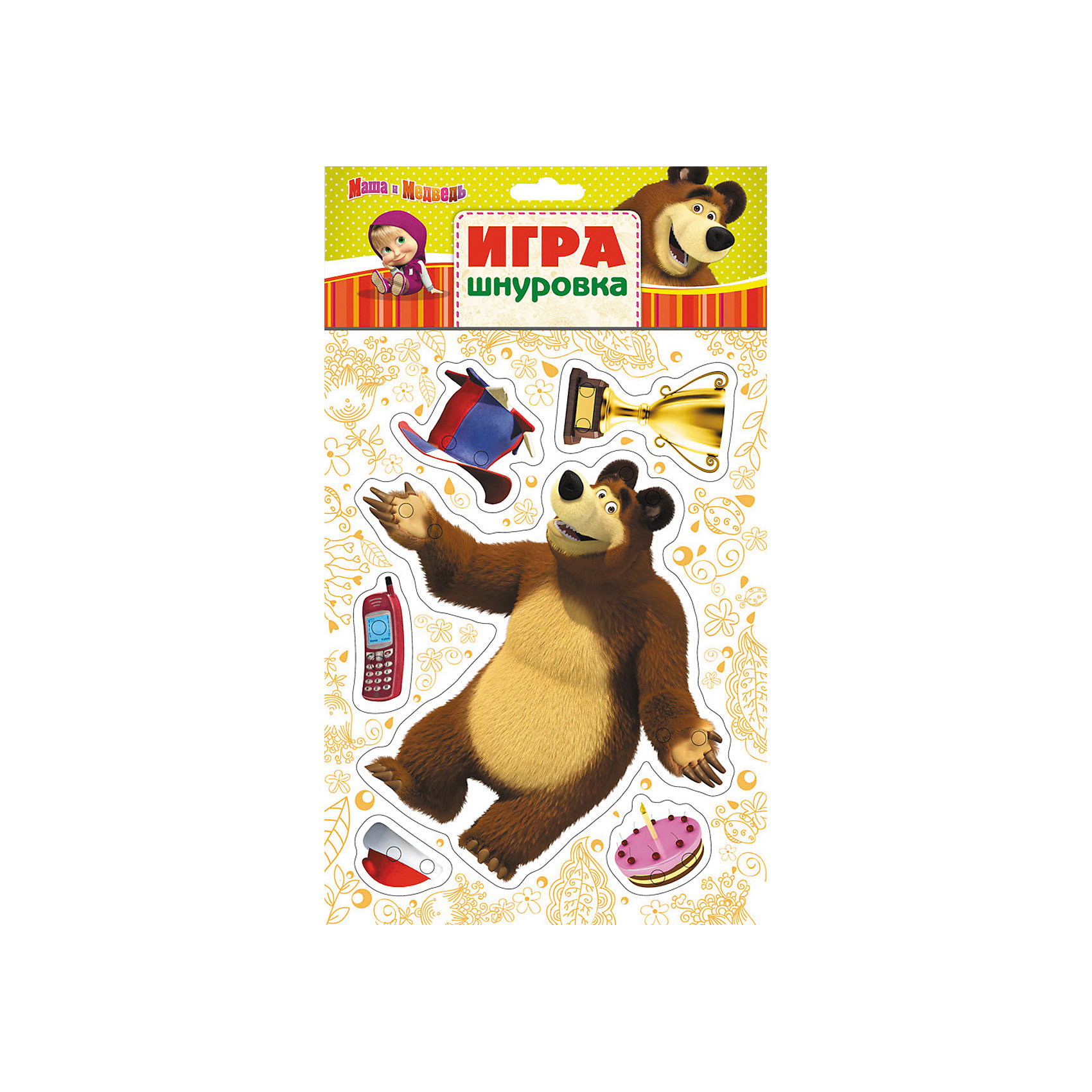 Шнуровка Миша, Маша и МедведьХарактеристики товара:<br><br>- цвет: разноцветный;<br>- материал: картон;<br>- количество страниц: 1;<br>- формат: 29,0 x 17,0 см;<br>- возраст: 3+.<br><br>Развивающие игры и книги – неотъемлемая часть здорового детства малыша. Улучшить мелкую моторику помогают занятия с мелкими деталями. Игра – шнуровка – безусловный лидер в данной области. На плотном картоне есть отверстия, сквозь которые нужно продет шнурок и создать свою неповторимую модель. Главная тема игрушки – герои популярного детского мультфильма. Все материалы, использованные при производстве издания, соответствуют всем стандартам качества и безопасности. <br><br>Издание Шнуровка Миша, Маша и Медведь от компании Росмэн можно приобрести в нашем интернет-магазине.<br><br>Ширина мм: 285<br>Глубина мм: 170<br>Высота мм: 2<br>Вес г: 60<br>Возраст от месяцев: 24<br>Возраст до месяцев: 36<br>Пол: Унисекс<br>Возраст: Детский<br>SKU: 3434606