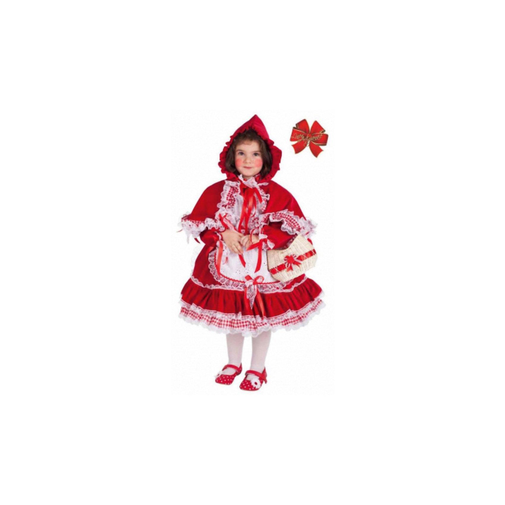 Карнавальный костюм Красная шапочка, Veneziano