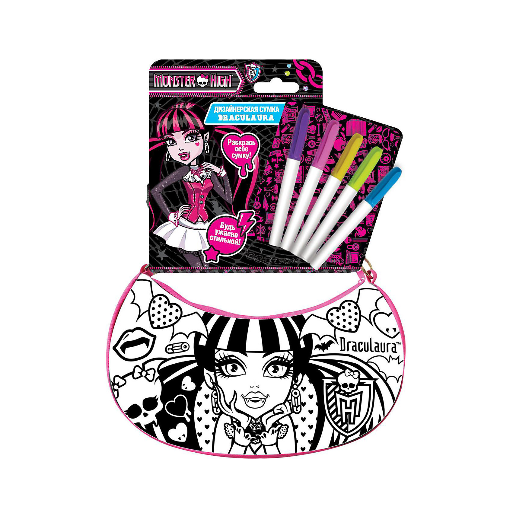 Набор Роспись сумки Дракулаура Monster High