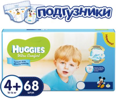 HUGGIES Подгузники Huggies Ultra Comfort 4+ Giga Pack для мальчиков, 10-16 кг, 68 шт.