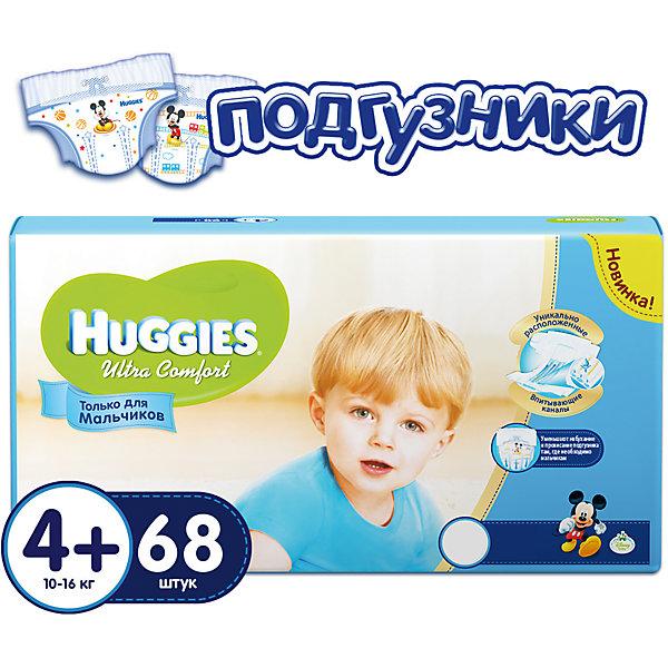 Подгузники Huggies Ultra Comfort 4+ Giga Pack для мальчиков, 10-16 кг, 68 шт.Mickey Mouse Для малышей<br>С первых дней жизни мальчики и девочки такие разные.<br><br>Новые подгузники Huggies Ultra Comfort созданы специально для мальчиков и специально для девочек. Для лучшего впитывания распределяющий слой в этих подгузниках расположен там, где это нужнее всего: по центру для девочек и выше для мальчиков. Huggies Ultra Comfort изготовлены из мягких материалов с микропорами, которые позволяют коже «дышать». Специальные тянущиеся застежки с закругленными краями надежно фиксируют подгузник, а широкий суперэластичный поясок позволяет малышам свободно двигаться.<br><br>Ключевые преимущества новых Huggies Ultra Comfort:<br><br>- Широкий суперэластичный поясок помогает надежно фиксировать подгузник по спинке малыша и защищать кожу от натирания<br>- Анатомическая форма. Изогнутые резиночки повторяют анатомическую форму подгузника, помогая защитить от натирания между ножками <br>- Ультра мягкий внутренний слой по всей длине подгузника оберегает кожу малыша.<br>- Специально разработанный слой Dry Touch впитывает за секунды и помогает запереть влагу внутри.<br>- Яркие эксклюзивные подгузники c дизайном от Disney подчеркивают индивидуальность маленьких модников и модниц.<br><br>Huggies Ultra Comfort для мальчиков и для девочек — потому что они такие разные.<br><br>Дополнительная информация:<br><br>Для мальчиков.<br>Размер: 4+, 10-16 кг.<br>В упаковке: 68 шт.<br><br>Подгузники Huggies Ultra Comfort для мальчиков Giga Pack (4+) 10-16 кг, 68 шт. можно купить в нашем интернет-магазине.<br>Ширина мм: 450; Глубина мм: 300; Высота мм: 107; Вес г: 2652; Возраст от месяцев: 6; Возраст до месяцев: 24; Пол: Мужской; Возраст: Детский; SKU: 3472250;