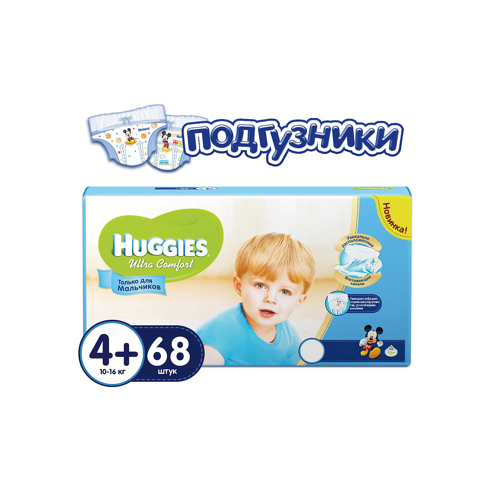 Подгузники Huggies Ultra Comfort для мальчиков Giga Pack (4+) 10-16 кг, 68 шт.Подгузники классические<br>С первых дней жизни мальчики и девочки такие разные.<br><br>Новые подгузники Huggies Ultra Comfort созданы специально для мальчиков и специально для девочек. Для лучшего впитывания распределяющий слой в этих подгузниках расположен там, где это нужнее всего: по центру для девочек и выше для мальчиков. Huggies Ultra Comfort изготовлены из мягких материалов с микропорами, которые позволяют коже «дышать». Специальные тянущиеся застежки с закругленными краями надежно фиксируют подгузник, а широкий суперэластичный поясок позволяет малышам свободно двигаться.<br><br>Ключевые преимущества новых Huggies Ultra Comfort:<br><br>- Широкий суперэластичный поясок помогает надежно фиксировать подгузник по спинке малыша и защищать кожу от натирания<br>- Анатомическая форма. Изогнутые резиночки повторяют анатомическую форму подгузника, помогая защитить от натирания между ножками <br>- Ультра мягкий внутренний слой по всей длине подгузника оберегает кожу малыша.<br>- Специально разработанный слой Dry Touch впитывает за секунды и помогает запереть влагу внутри.<br>- Яркие эксклюзивные подгузники c дизайном от Disney подчеркивают индивидуальность маленьких модников и модниц.<br><br>Huggies Ultra Comfort для мальчиков и для девочек — потому что они такие разные.<br><br>Дополнительная информация:<br><br>Для мальчиков.<br>Размер: 4+, 10-16 кг.<br>В упаковке: 68 шт.<br><br>Подгузники Huggies Ultra Comfort для мальчиков Giga Pack (4+) 10-16 кг, 68 шт. можно купить в нашем интернет-магазине.<br><br>Ширина мм: 450<br>Глубина мм: 300<br>Высота мм: 107<br>Вес г: 2652<br>Возраст от месяцев: 6<br>Возраст до месяцев: 24<br>Пол: Мужской<br>Возраст: Детский<br>SKU: 3472250