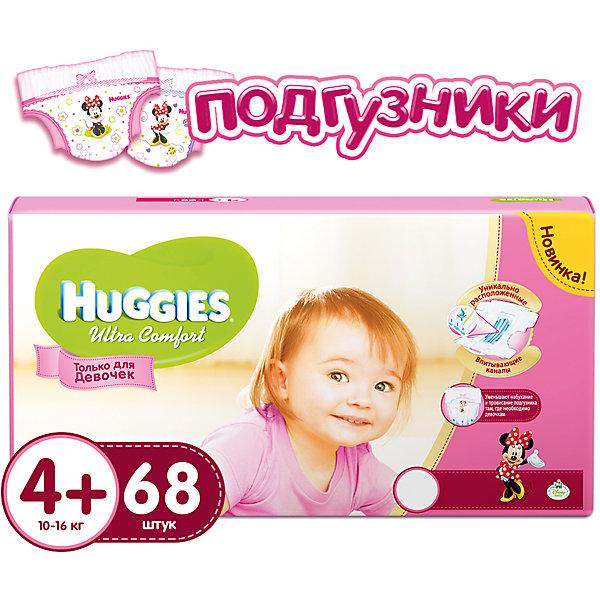 Подгузники Huggies Ultra Comfort 4+ Giga Pack для девочек, 10-16 кг, 68 шт.Минни Маус<br>С первых дней жизни мальчики и девочки такие разные.<br><br>Новые подгузники Huggies Ultra Comfort созданы специально для мальчиков и специально для девочек. Для лучшего впитывания распределяющий слой в этих подгузниках расположен там, где это нужнее всего: по центру для девочек и выше для мальчиков. Huggies Ultra Comfort изготовлены из мягких материалов с микропорами, которые позволяют коже «дышать». Специальные тянущиеся застежки с закругленными краями надежно фиксируют подгузник, а широкий суперэластичный поясок позволяет малышам свободно двигаться.<br><br>Ключевые преимущества новых Huggies Ultra Comfort:<br><br>- Широкий суперэластичный поясок помогает надежно фиксировать подгузник по спинке малыша и защищать кожу от натирания<br>- Анатомическая форма. Изогнутые резиночки повторяют анатомическую форму подгузника, помогая защитить от натирания между ножками <br>- Ультра мягкий внутренний слой по всей длине подгузника оберегает кожу малыша.<br>- Специально разработанный слой Dry Touch впитывает за секунды и помогает запереть влагу внутри.<br>- Яркие эксклюзивные подгузники c дизайном от Disney подчеркивают индивидуальность маленьких модников и модниц.<br><br>Huggies Ultra Comfort для мальчиков и для девочек — потому что они такие разные.<br><br>Дополнительная информация:<br><br>Для девочек.<br>Размер: 4+, 10-16 кг.<br>В упаковке: 68 шт.<br><br>Подгузники Huggies Ultra Comfort для девочек Giga Pack (4+) 10-16 кг, 68 шт. можно купить в нашем интернет-магазине.<br><br>Ширина мм: 450<br>Глубина мм: 300<br>Высота мм: 107<br>Вес г: 2652<br>Возраст от месяцев: 6<br>Возраст до месяцев: 24<br>Пол: Женский<br>Возраст: Детский<br>SKU: 3472251
