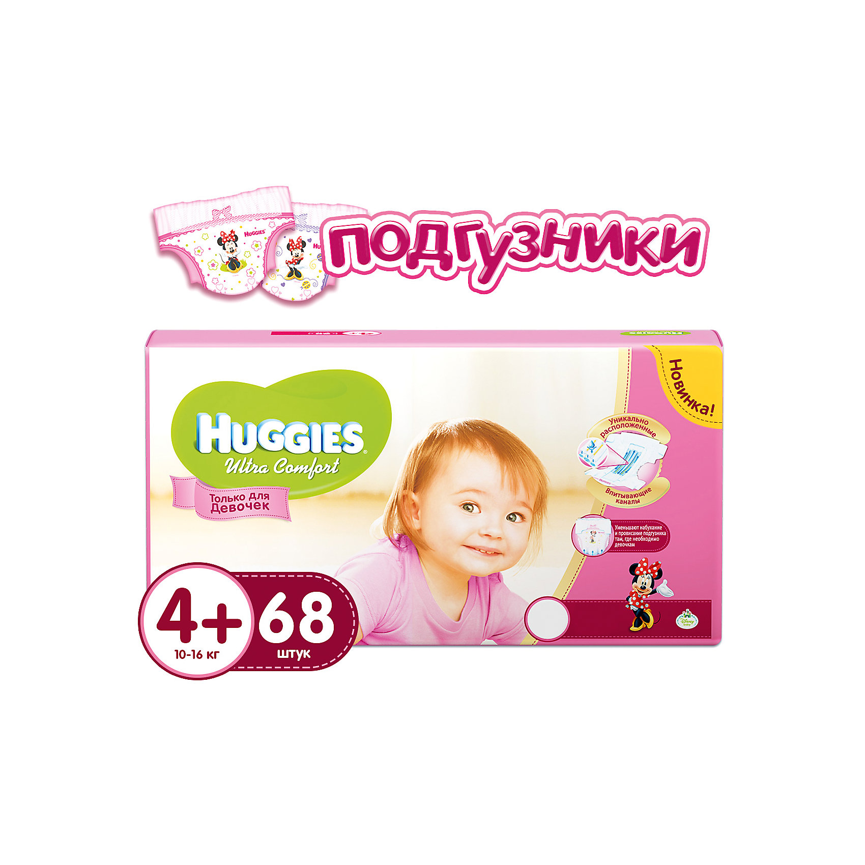 ���������� Huggies Ultra Comfort ��� ������� Giga Pack (4+) 10-16 ��, 68 ��. (HUGGIES)