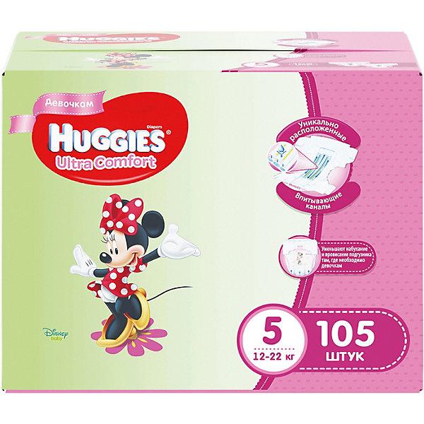 Подгузники Huggies Ultra Comfort 5 Disney Box для девочек, 12-22 кг, 105 шт. (35х3)Подгузники 21-30 кг<br>С первых дней жизни мальчики и девочки такие разные.<br><br>Новые подгузники Huggies Ultra Comfort созданы специально для мальчиков и специально для девочек. Для лучшего впитывания распределяющий слой в этих подгузниках расположен там, где это нужнее всего: по центру для девочек и выше для мальчиков. Huggies Ultra Comfort изготовлены из мягких материалов с микропорами, которые позволяют коже «дышать». Специальные тянущиеся застежки с закругленными краями надежно фиксируют подгузник, а широкий суперэластичный поясок позволяет малышам свободно двигаться.<br><br>Ключевые преимущества новых Huggies Ultra Comfort:<br><br>- Широкий суперэластичный поясок помогает надежно фиксировать подгузник по спинке малыша и защищать кожу от натирания<br>- Анатомическая форма. Изогнутые резиночки повторяют анатомическую форму подгузника, помогая защитить от натирания между ножками <br>- Ультра мягкий внутренний слой по всей длине подгузника оберегает кожу малыша.<br>- Специально разработанный слой Dry Touch впитывает за секунды и помогает запереть влагу внутри.<br>- Яркие эксклюзивные подгузники c дизайном от Disney подчеркивают индивидуальность маленьких модников и модниц.<br><br>Huggies Ultra Comfort для мальчиков и для девочек — потому что они такие разные.<br><br>Дополнительная информация:<br><br>Для девочек.<br>Размер: 5, 12-22 кг.<br>В упаковке: 105 шт. (35х3).<br><br>Подгузники Huggies Ultra Comfort для девочек Disney Box (5) 12-22 кг, 105 шт. (35х3) можно купить в нашем интернет-магазине.<br><br>Ширина мм: 374<br>Глубина мм: 258<br>Высота мм: 321<br>Вес г: 4410<br>Возраст от месяцев: 12<br>Возраст до месяцев: 72<br>Пол: Женский<br>Возраст: Детский<br>SKU: 3472253