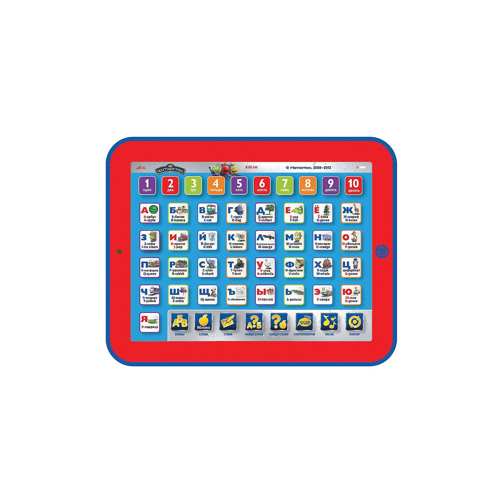 Обучающий планшет Чаггингтон, 7 программ, УмкаОбучающий планшет «Чаггингтон» от российского производителя детских игрушек, выпускаемый под брендом «Умка».<br>Игрушка стилизована по мотивам любимого всеми детьми мультика «Чаггингтон». <br>Обучающий планшет «Chuggington» имеет 7 обучающих режимов работы и режим «Экзамен». В обучающих режимах ребенок сможет выучить алфавит, буквы и цифры, узнать правила правописания и пополнить свой словарный запас, сможет прослушать скороговорки, стихи и песенки. Планшет содержит множество разноцветных кнопочек с цифрами, словами и картинками, при нажатии на которые активируется звуковой чип.<br><br>Планшет Умка способствует всестороннему развитию способностей, мелкой моторики рук, фантазии, воображения, эмоциональной активности и расширению кругозора ребенка.<br><br>Яркий детский планшет обязательно привлечет внимание и развлечет как самых маленьких детишек, которые только начинают изучать и осваивать мир вокруг себя, так и детей постарше.<br><br>Дополнительная информация:<br><br>- 33 стихотворения<br>- 15 скороговорок<br>- Песни из мультфильма<br>- Материал: высококачественная пластмасса<br>- Размеры упаковки(ДхШхВ): 25 x 4 x 29 см<br>- Батарейки:  AAA. В комплекте батарейки предназначенные для демонстрационных целей, рекомендуем докупить новые.<br>- Вес: 450 г.<br><br>Обучающий планшет «Чаггингтон», Умка можно купить в нашем интернет-магазине.<br><br>Ширина мм: 250<br>Глубина мм: 40<br>Высота мм: 290<br>Вес г: 450<br>Возраст от месяцев: 36<br>Возраст до месяцев: 96<br>Пол: Мужской<br>Возраст: Детский<br>SKU: 3482906