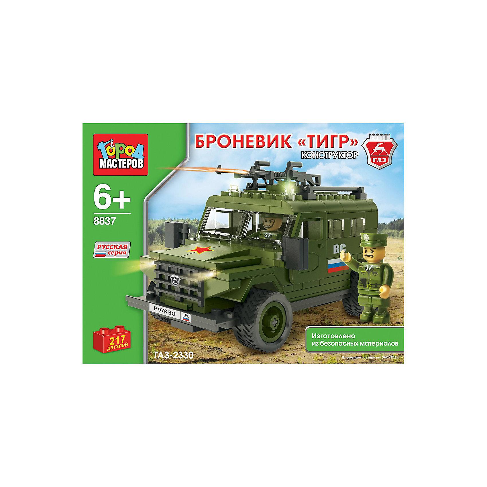 Конструктор ГАЗ-2330 Броневик