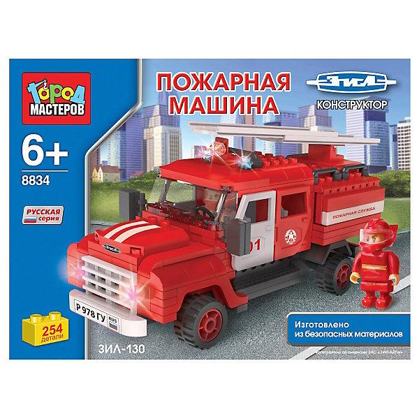 Конструктор ЗИЛ-130 Пожарная машина, 254 дет., Город мастеровПластмассовые конструкторы<br>Конструктор ЗИЛ-130 Пожарная машина, 254 деталей, Город мастеров.<br>Каждый конструктор серии Город мастеров - это маленький мир, который ребенок создает сам.<br>Машина имеет расцветку, как у настоящей пожарной машины и надпись «01» на двери кабины. В комплекте фигурка пожарного.<br>Собирая красочную машинку, ребенок с раннего возраста развивает логическое мышление и моторику.<br><br>Набор понравится любому мальчику и его друзьям.<br><br>Дополнительная информация:<br><br>- В комплекте: конструктор «Пожарная машина», инструкция по сборке.<br>- Материал: высококачественная пластмасса<br>- Размеры упаковки(ДхШхВ): 5 x 30 x 22 см<br>- Вес: 480 г.<br><br>Конструктор ЗИЛ-130 Пожарная машина, 254 деталей, Город мастеров можно купить в нашем интернет-магазине.<br><br>Ширина мм: 50<br>Глубина мм: 300<br>Высота мм: 220<br>Вес г: 480<br>Возраст от месяцев: 72<br>Возраст до месяцев: 1188<br>Пол: Мужской<br>Возраст: Детский<br>SKU: 3482919