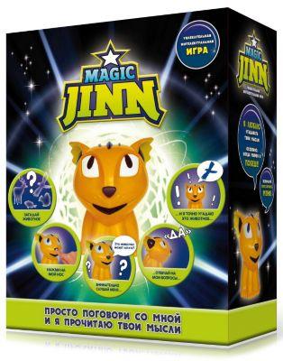 ABtoys Интерактивная игрушка Джин Magic Jinn Animals