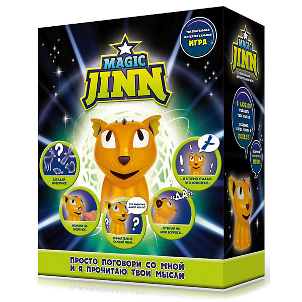 Интерактивная игрушка Джин Magic Jinn AnimalsФигурки из мультфильмов<br>Интерактивная игрушка Magic Jinn Animals -  волшебный джинн, который прочитает Ваши мысли и угадает название животного, которое вы загадали!<br><br>Благодаря ряду наводящих вопросов, джинн определит, о каком именно животном вы думаете. Задавая наводящие вопросы, например: Это животное может летать?, он будет пытаться угадать задуманное вами животное. Джин обязательно угадает животное, задав не больше двенадцати вопросов.<br>Отвечать на вопросы нужно только фразами которые понимает маленький Джинн: - Я готов; - Да; - Нет; - Я не знаю; - Кажется да; - Повтор; - Назад.<br>Все звуки и фразы сопровождаются подсветкой глаз зверька.<br>Умный Джинн знает множество различных животных, рыб, птиц и даже насекомых, попробуй перехитри его!<br><br>Игрушка оснащена функцией автоматического отключения при нахождении в неактивном режиме более 60 секунд. Магический Джинн полностью русифицирована и профессионально озвучена.<br><br>Дополнительная информация:<br><br>- В комплект входит: Интерактивная игрушка Magic Jinn Animals - 1 шт.<br>- Материал: пластмасса.<br>- Питание (батарейки): 3 x AAA / LR03 1.5V (не входят в комплект).<br>-Размер игрушки: 11 х 7.5 см.<br>- Размер упаковки: : 22 х 10 х 24см.<br><br>Интерактивную игрушку Magic Jinn Animals можно купить в нашем интернет-магазине.<br><br>Ширина мм: 220<br>Глубина мм: 100<br>Высота мм: 240<br>Вес г: 360<br>Возраст от месяцев: 36<br>Возраст до месяцев: 144<br>Пол: Унисекс<br>Возраст: Детский<br>SKU: 3485026