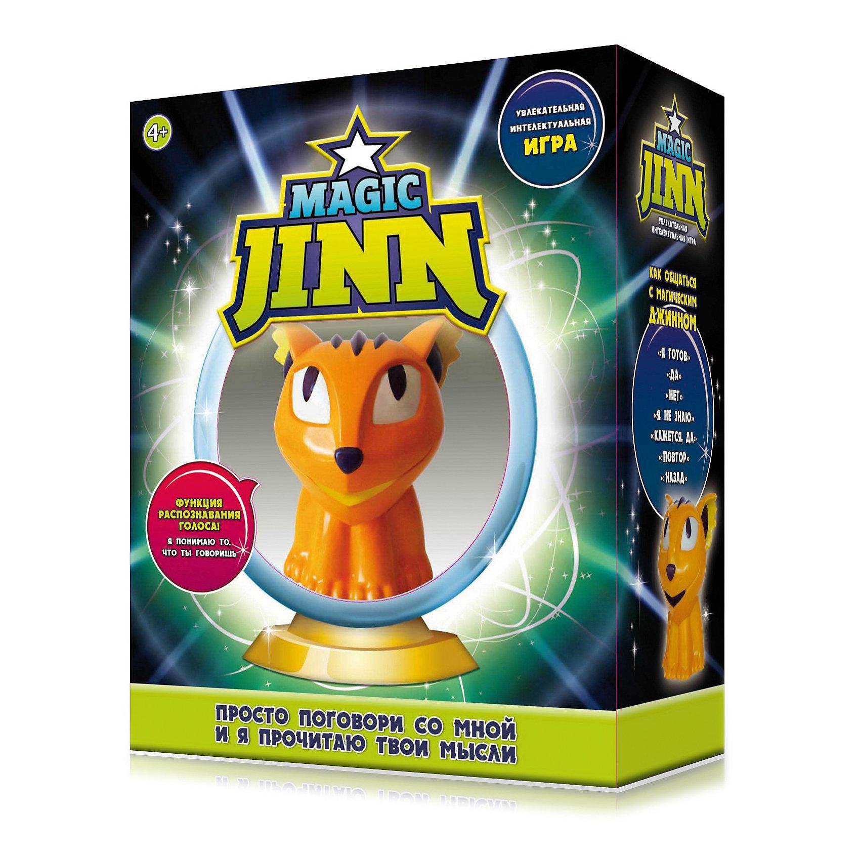 Интерактивная игрушка Джин Magic Jinn Animals от myToys