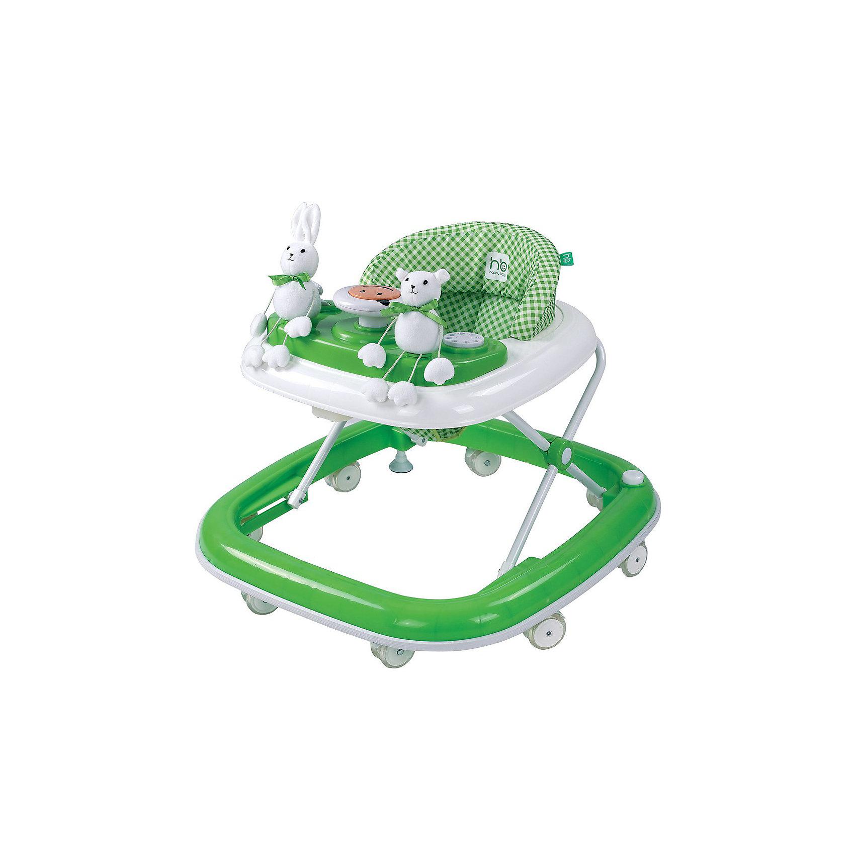 Ходунки Smiley, Happy Baby, зеленый