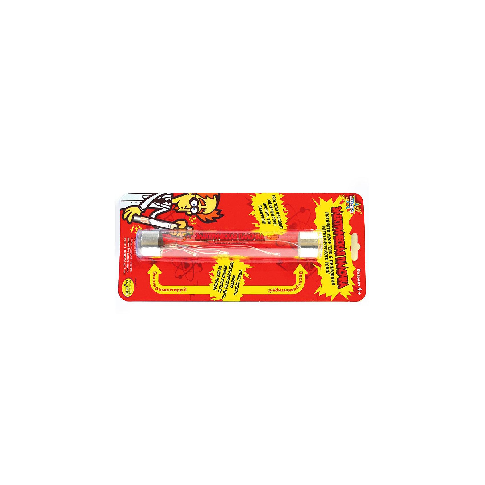 - Электрическая палочка, BE AMAZING массажная палочка шунгит 8 10 см