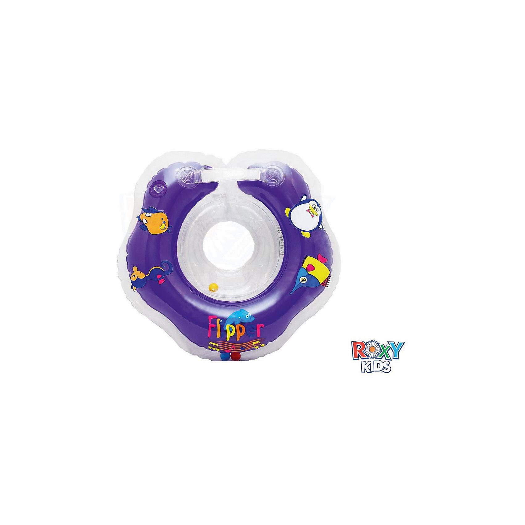 Музыкальный надувной круг на шею  Flipper 0+ для купания малышей, Roxy-KidsПрочие аксессуары<br>Музыкальный надувной круг на шею  Flipper (Флиппер) 0+ для купания малышей создан специально для новорожденных и детей до 2 лет. <br><br>Особенности:<br>-2 воздушных камеры, в которых находятся шарики-погремушки<br>-Комфортная выемка для подбородка<br>-Ручки, благодаря которым родители смогут контролировать и способствовать плаванию ребенка<br>-2 практичных застежки, пластиковый карабин и застежка-липучка, для быстрой и простой фиксации круга<br>-Дополнительная безопасность круга для купания обеспечивается технологией 4-х слоев (круг в круге)<br>-Мягкий шов не натирает шею малыша благодаря технологии внутреннего шва.<br>-Круг рассчитан на малышей весом до 18 кг<br>-Встроенные в круг батарейки защищены от попадания влаги и рассчитаны примерно на 4-5 месяцев<br><br>Дополнительная информация:<br><br>-Материал: высококачественный ПВХ-материал, пластмасса<br>-Размер: 39-36 см<br>-4 цвета: синий, зеленый, желтый, красный (заранее выбрать невозможно)<br><br>Музыкальный надувной круг на шею  Flipper (Флиппер) 0+ совершенно безопасный, надежный, прекрасно стимулирует природный плавательный рефлекс и поможет облегчить родителям процесс купания ребенка. Шарики-погремушки внутри круга и забавная мелодия развеселят малыша и сделают купание еще увлекательнее и легче.<br><br>Музыкальный надувной круг на шею  Flipper (Флиппер) 0+ для купания малышей можно купить в нашем магазине.<br><br>Ширина мм: 150<br>Глубина мм: 150<br>Высота мм: 50<br>Вес г: 200<br>Возраст от месяцев: 1<br>Возраст до месяцев: 24<br>Пол: Унисекс<br>Возраст: Детский<br>SKU: 3503619