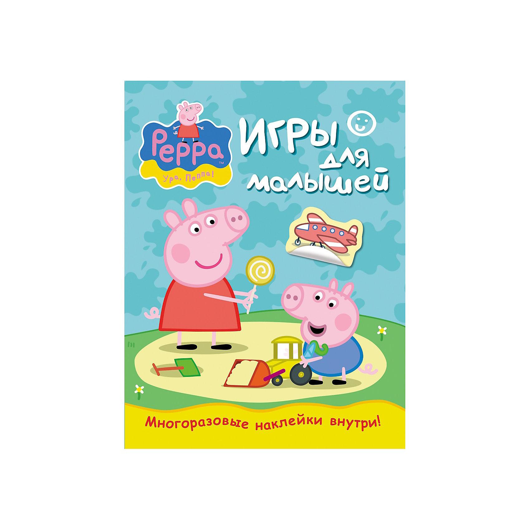 Игры для малышей Свинка ПеппаКниги по фильмам и мультфильмам<br>Игры для малышей со Свинкой Пеппой (Peppa Pig) - это веселые игры и задания на развитие воображения и логического мышления. Ребенок может выполнять интересные задания с помощью многоразовых наклеек, а также использовать их для украшения интерьера.<br><br>Станет прекрасным подарком Вашему малышу!<br><br>Дополнительная информация:<br><br>- Серия: Свинка Пеппа (Peppa Pig)<br>- Редактор: А. Потапова<br>- Переплет: мягкий<br>- Наличие иллюстраций: цветные<br>- Формат: 212 х 275  мм<br>- Количество страниц: 8<br><br>Книгу «Игры для малышей, Свинка Пеппа» можно купить в нашем интернет-магазине.<br><br>Ширина мм: 275<br>Глубина мм: 3<br>Высота мм: 210<br>Вес г: 80<br>Возраст от месяцев: 24<br>Возраст до месяцев: 60<br>Пол: Унисекс<br>Возраст: Детский<br>SKU: 3509838