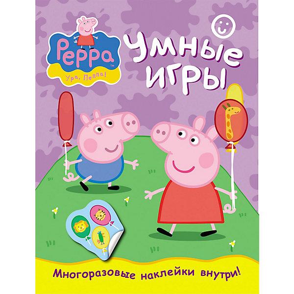 Умные игры (с наклейками), Свинка ПеппаКнижки с наклейками<br>Книга Умные игры, Свинка Пеппа (Peppa Pig) содержит интересные задания на развитие логического мышления и творческих способностей ребенка. Веселая Свинка Пеппа и её семья загадают множество интересных загадок. Многоразовые наклейки можно использовать также для украшения интерьера.<br><br>Станет прекрасным подарком Вашему малышу!<br><br>Дополнительная информация:<br><br>- Серия: Свинка Пеппа (Peppa Pig)<br>- Редактор: А. Потапова<br>- Переплет: мягкий<br>- Наличие иллюстраций: цветные<br>- Формат: 212 х 275  мм<br>- Количество страниц: 8<br><br>Книгу «Умные игры, Свинка Пеппа» можно купить в нашем интернет-магазине.<br>Ширина мм: 275; Глубина мм: 3; Высота мм: 210; Вес г: 80; Возраст от месяцев: 36; Возраст до месяцев: 72; Пол: Унисекс; Возраст: Детский; SKU: 3509839;